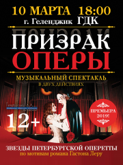 Билет на концерт геленджик кино аймакс афиша харьков