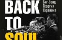 Back To Soul