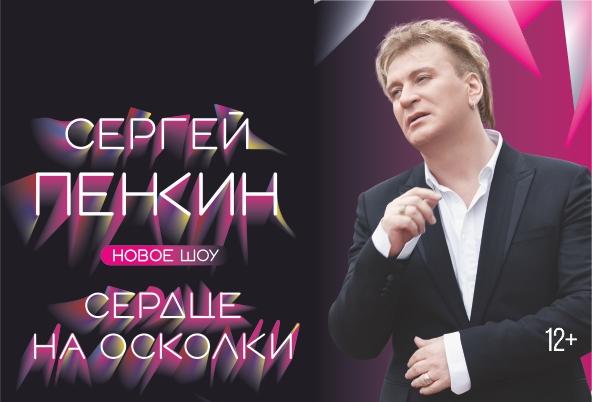 театр филармонии краснодар афиша
